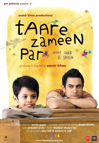 designing-for-dyslexic-users-taare-zameen-par